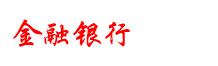 优德888官网官方网站银行优德88下载官网