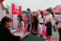 广西大学2017春季双选会