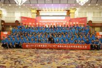 志公教育广西事业单位项目表彰会